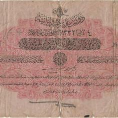 1916 (AH332), ½ livre (P-98) - Imperiul Otoman
