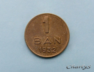 ROMANIA  -  1 Ban 1952