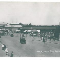 1960 - CRAIOVA, Market, Romania - old postcard, real PHOTO - unused