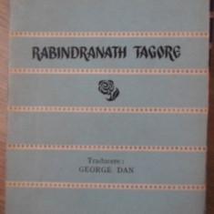 VERSURI - RABINDRANATH TAGORE