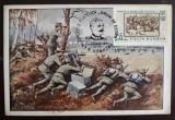 Carte poștală 1917 - Cenzura militară Dorohoi / maximă - Expoziție Vrancea, Circulata, Printata