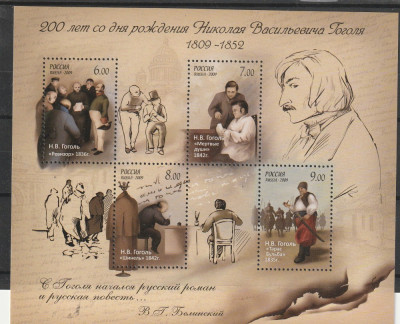 Scriitori rusi ,Gogol,Rusia . foto