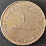 Moneda EXOTICA 1 DIRHAM - EMIRATELE ARABE UNITE, anul 1990 *cod 661 A, Asia