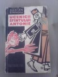 Ucenicii Sfantului Antonie - DAMIAN STANOIU , 1958