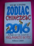 HOPCT ZODIAC CHINEZESC 2016 -VICKI LEVINE -EDITURA LIDER -218    PAGINI