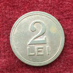 Moneda - Jeton vechi perioada regala valoare 2 Lei