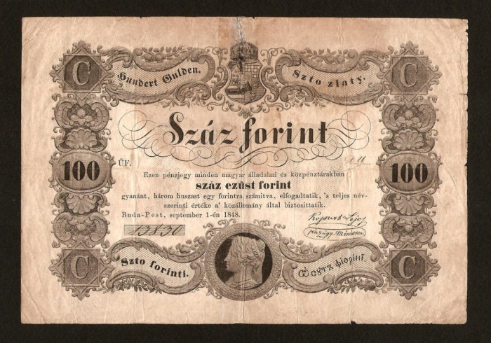 Romania / Ungaria 100 Forinti 1848 . Text in Chirilica, semnat de Kossuth Lajos