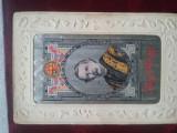 C.P. necirc.-Lloyd George-matase- RARA, Necirculata, Printata