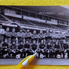 Foto (de colectie) echipa de fotbal-Nationala de Tineret a Romaniei anul 1976