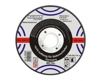 Disc taiere metal 115x1.6mm, Raider 160106 foto