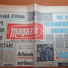 magazin 30 martie 1968-serele de la popesti leordeni,articol si foto horezu