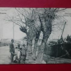 Orsova / rupta din carnet, Necirculata, Printata