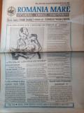 Ziarul romania mare 2 iunie 1995-numar tiparit cu ocazia zilei de 1 iunie