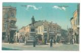 4691 - GALATI, Market, Romania - old postcard - used - 1925, Circulata, Printata