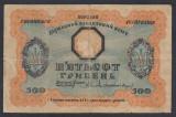 A7384 Ukraine Ucraina 500 hriven 1918