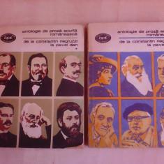 Antologie de proza scurta romaneasca - vol 1 si 3