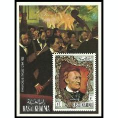 Ras Al Khaima 1972 - Muzicieni, Wagner, colita neuzata