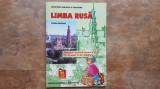 LIMBA RUSA - Manual pentru clasa a VI-a ( L-2, anul 2 de studiu) Eugen Noveanu, Clasa 6, Alte materii