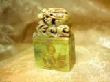 Stampila sculptura dragon jad, sec 18-19, colectie, cadou, vintage