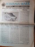 Ziarul romania mare 21 mai 1993- 3 ani de la infiintarea ziarului romania mare