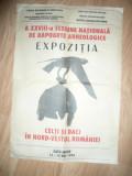 Afis -A 27a Sesiune Nationala Rapoarte Arheologice -Celti si Daci in N-V 1994