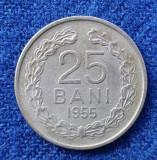 Moneda Republica Populara Romana 25 Bani 1955 -  stare foarte buna