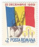 *România, LP 1233/1990, Revoluţia Populară din România - 22 decembrie 1989, MNH