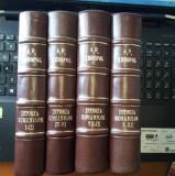 A.D Xenopol-Istoria romanilor din Dacia Traiana-1896