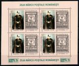 Romania 2004, LP 1650 a, Ziua Marcii, bloc de 4 dantelat, MNH! LP 14,00 lei