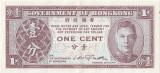 1945 , 1 cent ( P-321 ) - Hong Kong - stare XF+++