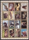 Ajman  1973  fauna  MI  2829-2844  kleib.   w70, Nestampilat