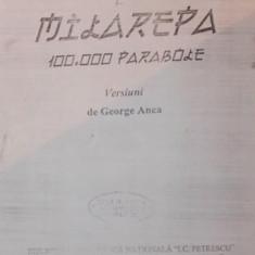 VERSIUNI - GEORGE ANCA
