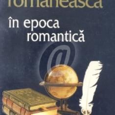 Poezia romaneasca in epoca romantica