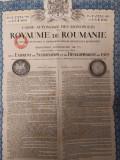 Titlu de Stat 2552 Franci Aur 1929 Royaume Roumanie obligatiune neincasata, Generic