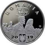 Romania 50 Bani PROOF - Desăvârșirea Marii Uniri – Regina Maria