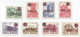 """România, LP 1436/1997, Hoteluri şi cabane, uzuale, (supratipar """"rozetă""""), MNH, Nestampilat"""