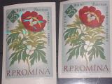 Cumpara ieftin Romania 1961 LP 524a, eroare de imprimare ,culoare  flora , plante 1v mnh