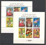Tunisia.1972 Scene din viata tunisienilor-Bl.  DD.428