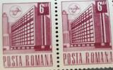 Erori / Varietăți - UZUALE România - Lp 760 / 1971 - val de 6 LEI MNH, Nestampilat