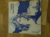 Lebedele/craiasa zapezilor-basme povesti disc vinil vinyl electrecord placa