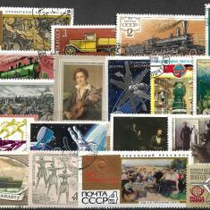 5822 - lot timbre Rusia