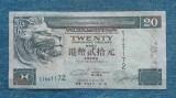 20 Dollars 1995 Hong Kong