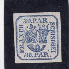 1864 LP 13 PRINCIPATELE UNITE EMISIUNEA II 30 PARALE  ALBASTRU POINCON L.PASCANU