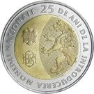 Moldova 10 Lei 2018 (25 years of national currency) 25.3 mm, KM-New UNC !!!