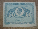 ROMANIA - LOT 100 LEI 1945 PLUS 100 LEI 1947