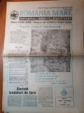 ziarul romania mare 1 noiembrie 1991
