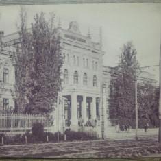 Chisinau, Liceul de baieti Eminescu// CP