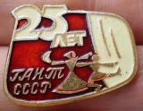 I.330 INSIGNA RUSIA URSS CCCP DANS 25 ANI h19mm