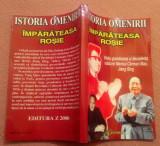 Imparateasa Rosie. Bucuresti, 2000 - Tang Qiao, Alta editura