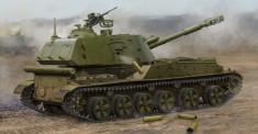1:35 Soviet 2S3 152mm Self-Propeller Howitzer - Late 1:35 foto